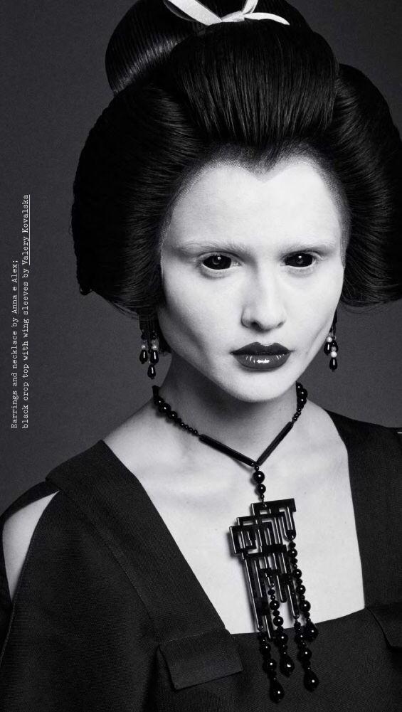 Labirinto as seen in the fashion art Dash magazine...