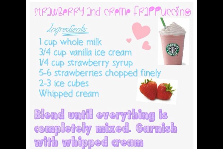 How to make a Starbucks™ Strawberries and Cream Frap! <3