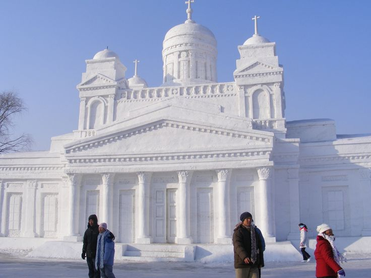 Image result for harbin international ice and snow sculpture festival