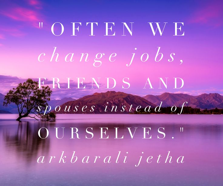 Your action for today is to ask someone--it could be your spouse, friend or work colleague; what would be one thing they would like for you to change. You don't have to agree to implement the change. All you're doing is getting the information. #quoteoftheday #arkbaralijetha #change #have2travel #have2cruise