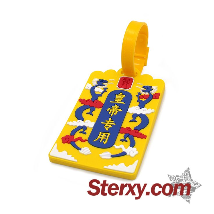 The Yellow Emperor Only luggage tag accented with a pair of commanding dragons are crafted from durable silicone, a decorative yet practical travel accessory! More choices on the link. Buy now! http://www.sterxy.com/category/Luggage-Tags/159.html