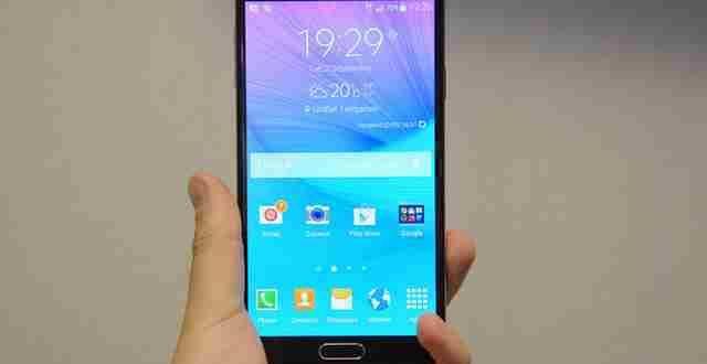 Resettare il Galaxy Note 4 come rispristinare le impostazioni di fabbrica sul Phablet Samsung Guida e istruzioni