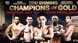 Guillermo Rigondeaux and China's Zou Shiming are next to lace 'em up Saturday. Check out the details at PSB!! http://www.potshotboxing.com/?p=2704