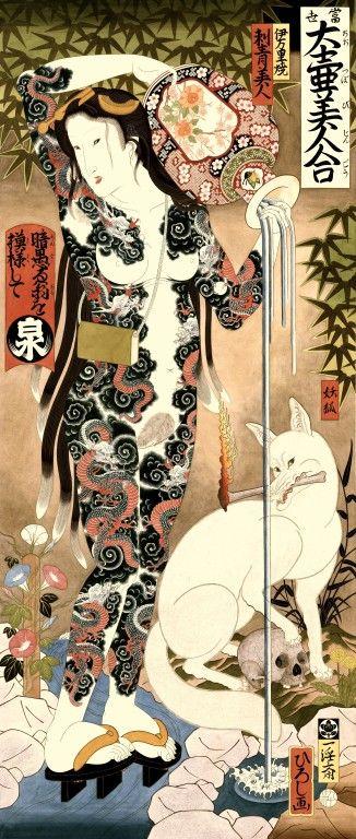 Hirakawa Hiroshi (平川洋) 1981-, Japanese Artist