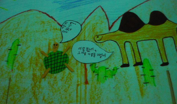 꼬물꼬물 그림이 움직이고 촤르르륵 우리의 애니메이션이 되었어요. <1부 발표마당, 움직움직 마법사들>