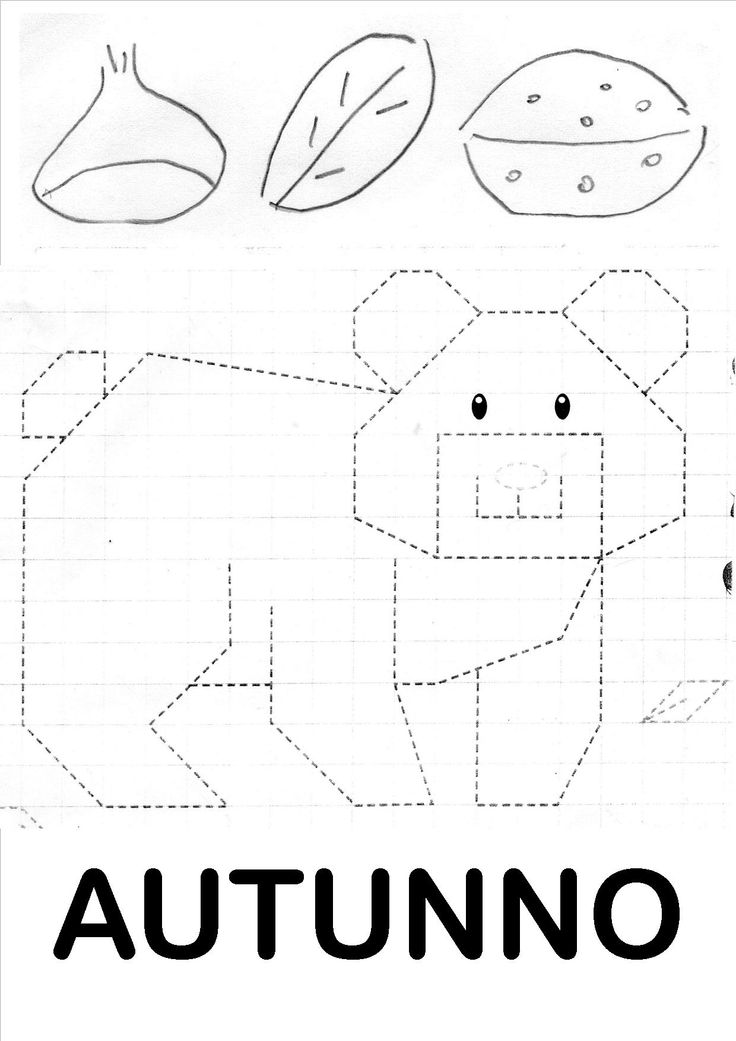 Scribble Drawing Crossword Clue : Best schede operative images on pinterest preschool