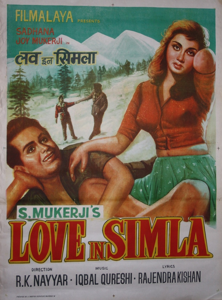 Love in Simla, 1960 Size: 75x100 Price: 30€