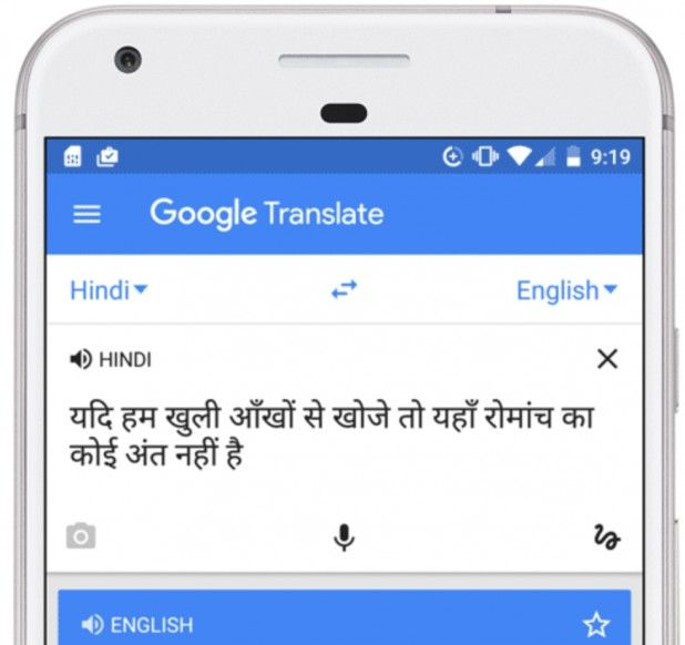 Google Extends Neural Machine Translation to More Tongues