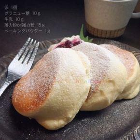 Ola 1 smalkais cukurs10g Milti (rīsu milti 20g)15g cepamais pulveris1g piens10g