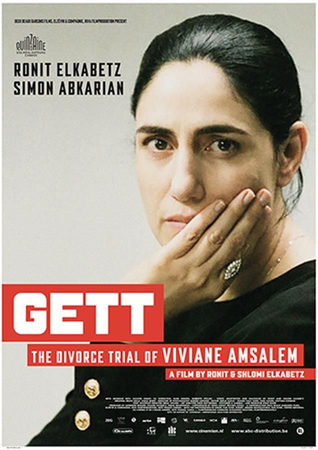 Poster Gett, The Divorce Trial Of Viviane Amsalem