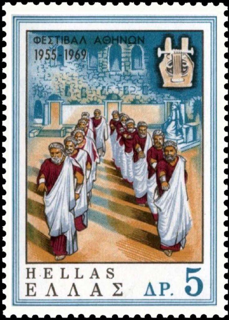 1969 Έκδοση Διεθνές έτος Τουρισμού - 14 χρόνια φεστιβάλ Αθηνών  (Χορός ανδρών)