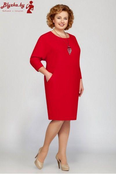 Платье женское BA-466