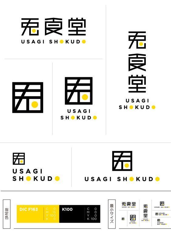 usagisyokudo/兎食堂 ロゴマーク: