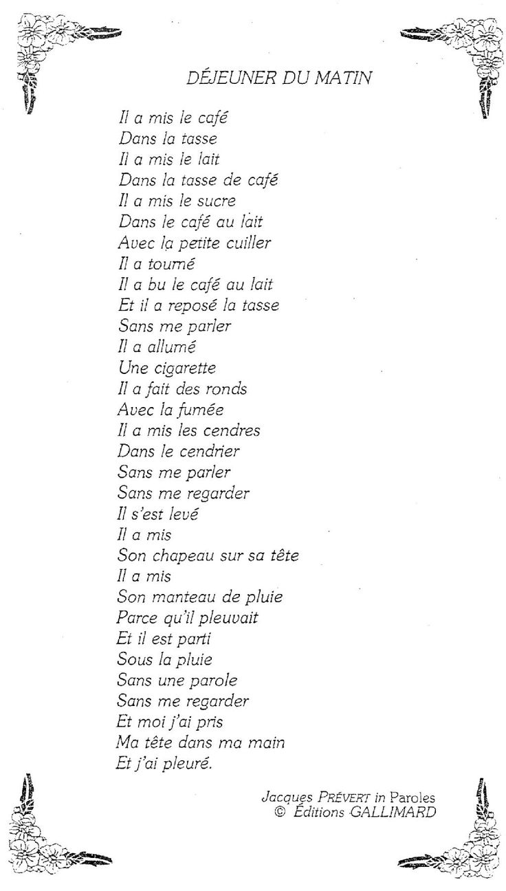 Déjeuner du matin...I remember this from French class!