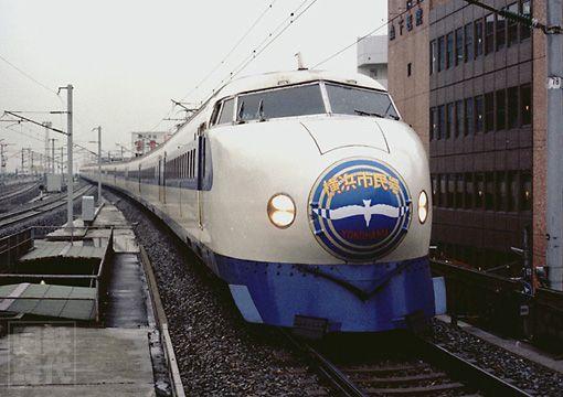 横浜市民号|わが国鉄時代2|鉄道ホビダス