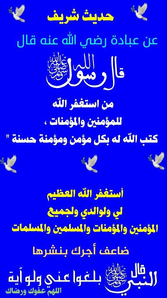 Pin By سعود الفحيماني On General Knowledge General Knowledge Knowledge Weather