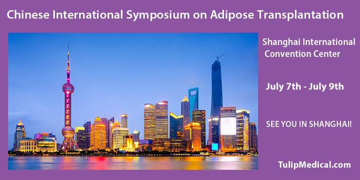 Tulip and HighFive will attend the 4th Chinese Academic Conference on Adipose Medicine & International Symposium on Adipose Transplantation at the Shanghai International Convention Center from July 7th to July 9th. We look forward to seeing you in Shanghai ! #plasticsurgery #platicsurgeon #fattransfer #liposuction #cannulas #cosmeticsurgery #nanofat #microfat