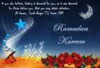 https://www.specialsdays.com/happy-ramadan-mubarak-wishes-quotes-and-images/