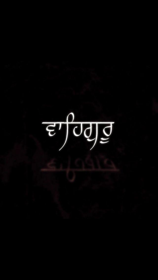 17 best images about Sikhism on Pinterest | Mobile ...