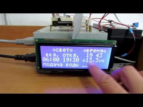 Аквапоника своими руками с применением микроконтроллера / Geektimes