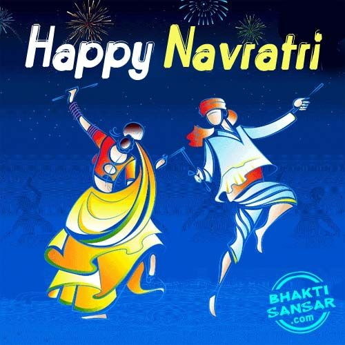 Happy Navratri Images, Pictures, Durga Photos for Facebook, Whatsapp