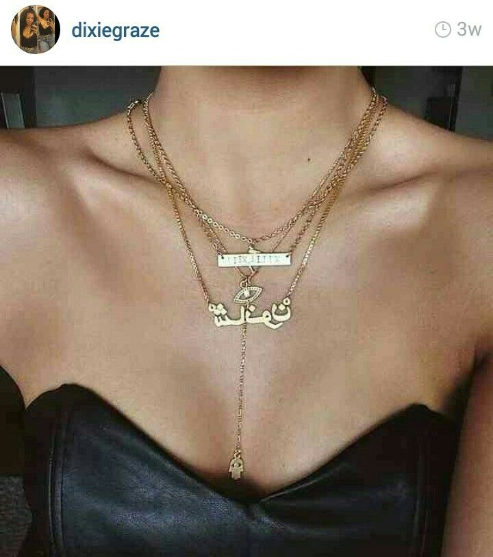 Love all of these Dixiegraze jewellery pieces worn at the same damn time (layering) Wearing:  18 inch Arabic necklace (pic is mirrored)  Hand stamped name plate with Roman numerals  Dainty Nefertiti necklace  Eye See You Hand of Fatima necklace