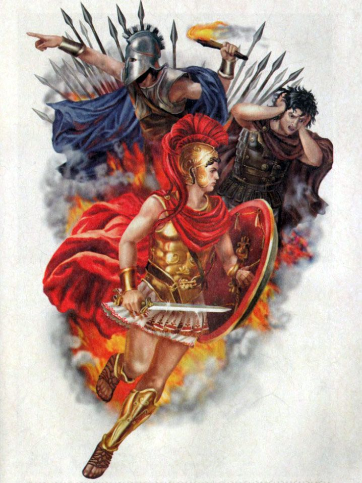 Арес (Арис) – бог войны