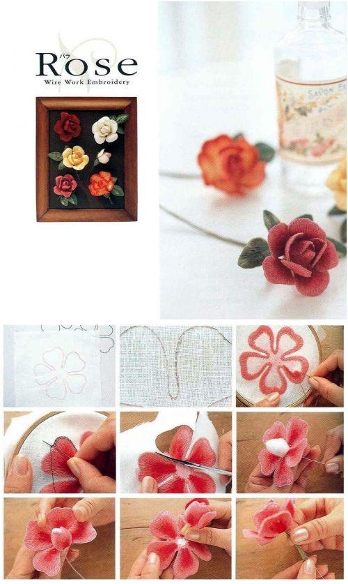 Роза, выполненная в технике объемной вышивки / Вышивка, Вышивка другими способами, Уроки вышивки / В рукоделии