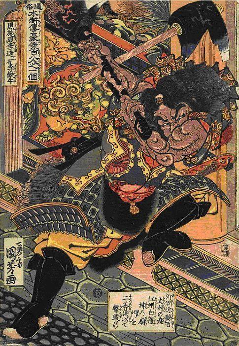 No.28 李逵 黒旋風(22) りき、黒い肌、運動神経と闘争心、歩兵軍頭領 酔って怒った李逵 二丁板斧を振り回して 自分が追放された白龍廟の門を打ち破った