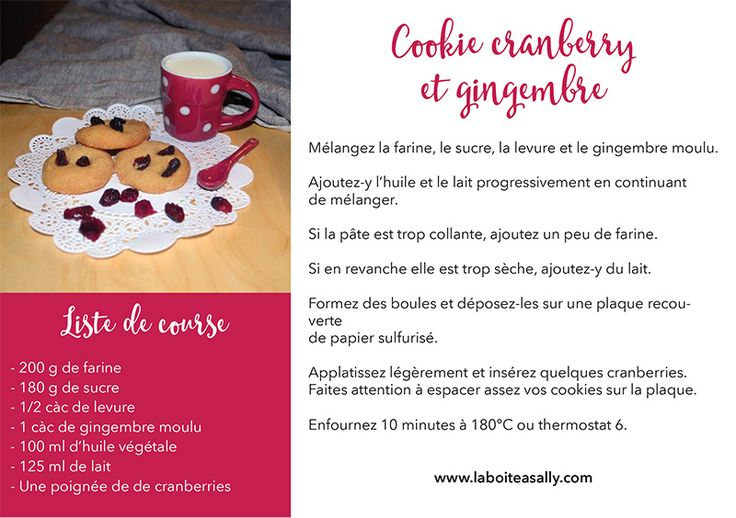 Cookies cranberry gingembre