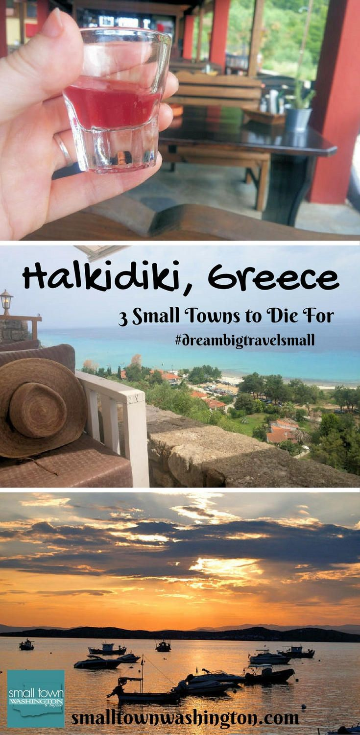 Do you like the charms of small towns? Halkidiki, Greece is ALL small towns! Here is my list of three small towns you must visit on your trip to this gem destination in Northern Greece. #greece #travelblog #foodie #smalltowns