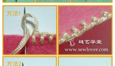 Diferentes maneras de coser fieltro, paso a paso