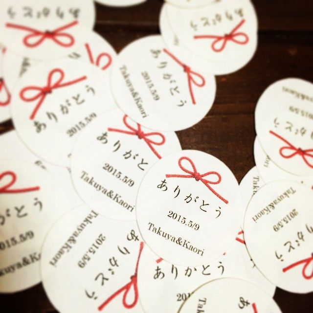こちらは旦那さん作のサンキュータグ。ちょっぴり和風なイメージで(^ν^) #サンキュータグ #手作り #ハンドメイド #プレ花嫁 #和風サンキュータグ #リボン #ありがとう #和 #handmade #結婚式 #5月挙式