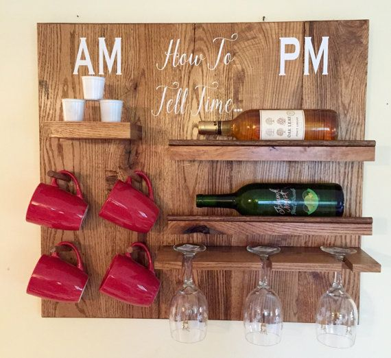How to tell time wine coffee am/pm rack