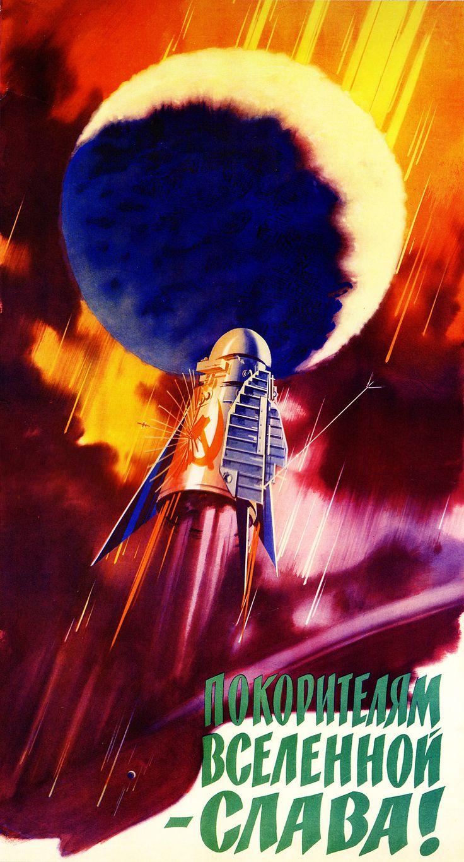 Valentin VIKTOROV. Glory to the conquerors of the universe!, 1961.