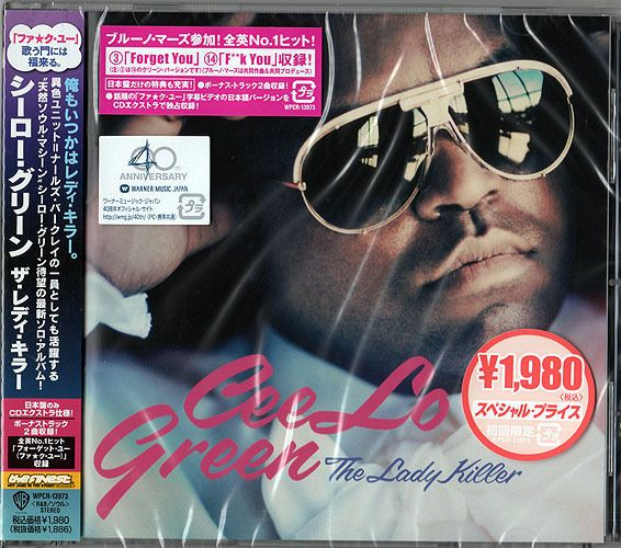 CEE LO GREEN-THE LADY KILLER-JAPAN CD LMITED EDITION BONUS TRACK D95 #Downtempo