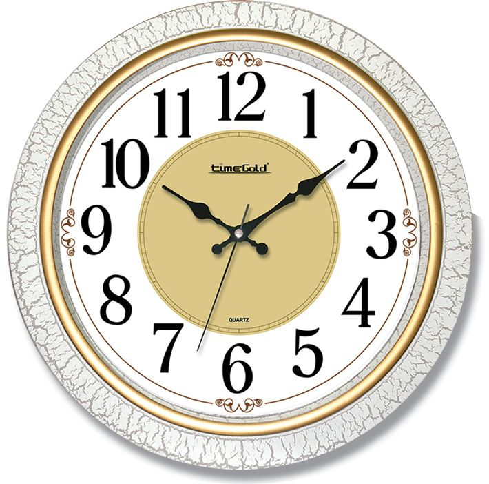 Dekoratif Çatlak Görünüm Duvar Saatleri Modeli  Ürün Bilgisi ;  Ürün maddesi : Plastik çerceve, Gerçek cam Renk : Beyaz  Ebat : 46 cm  Mekanizması (motoru) : Akar saniye, saat sessiz çalışır Saat motoru 5 yıl garantilidir Dekoratif Çatlak Görünüm Duvar Saatleri Modeli Yerli üretimdir Sağlam ve uzun ömürlü kullanabilirsiniz Kalem pil ile çalışmaktadır Gördüğünüz ürün orjinal paketinde gönderilmektedir. Sevdiklerinize hediye olarak gönderebilirsiniz