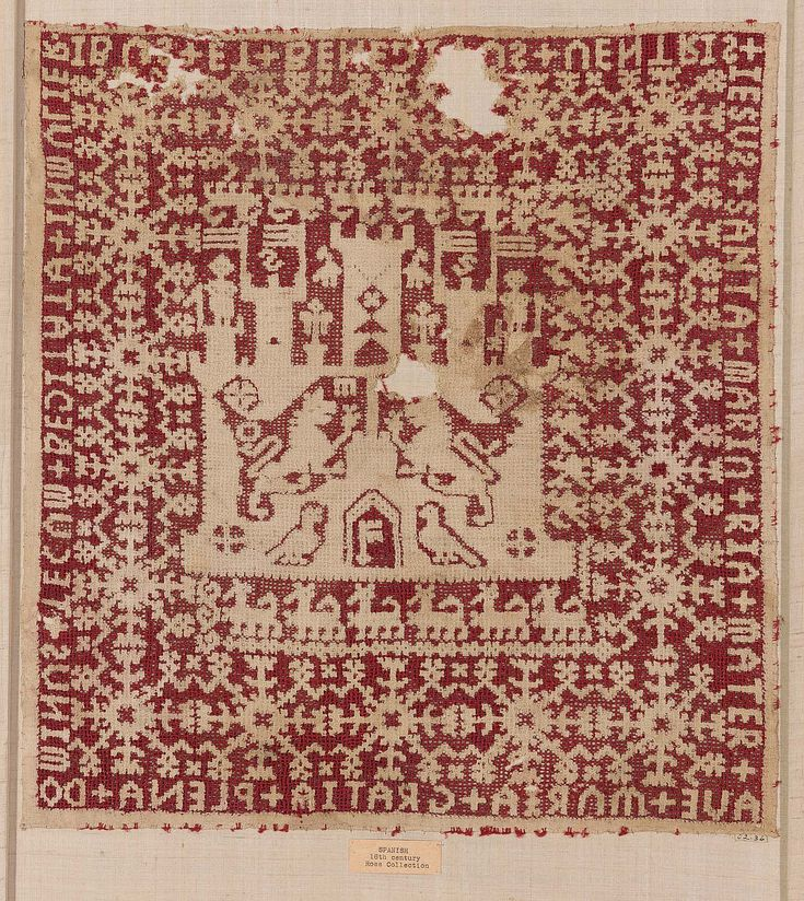 Italian or Sicilian embroidery, drawn-work. Chalice veil.