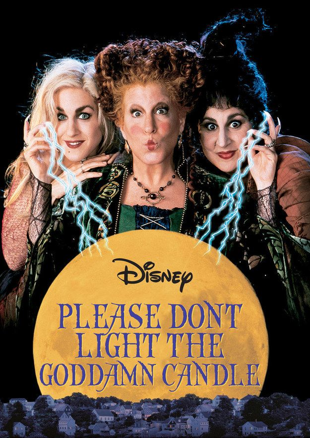 "36 Alternate ""Hocus Pocus"" Titles That Are Truly Accurate. OHmyGOD #23 has me dying"