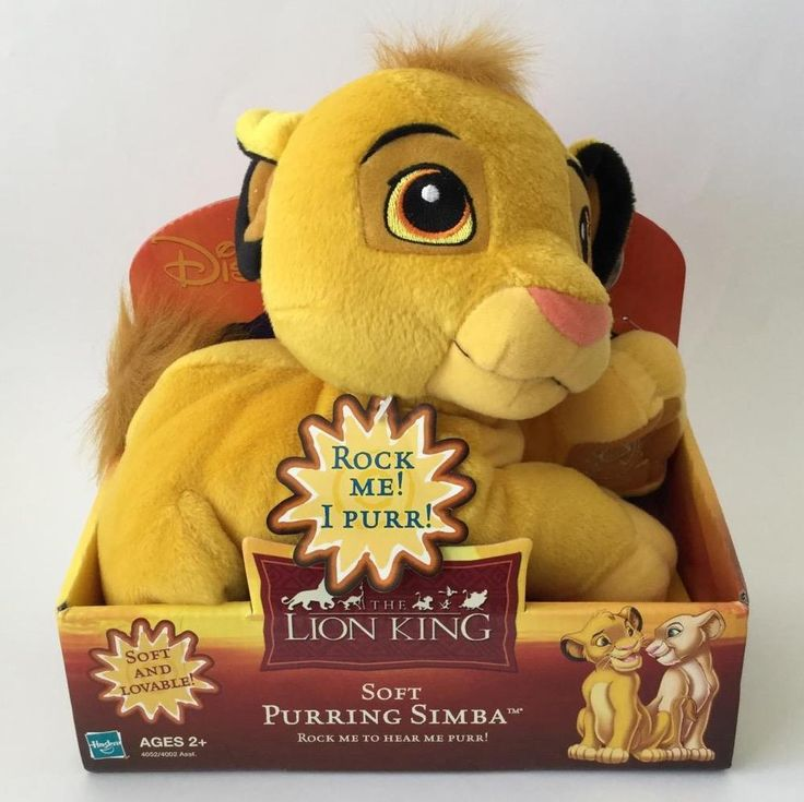 Best 25+ Lion King Toys Ideas On Pinterest