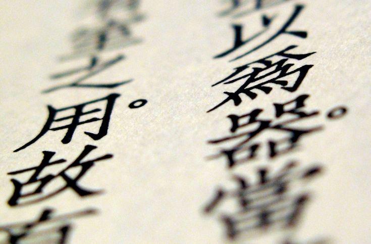 """10 extraordinarily useful Mandarin Chinese phrases"""
