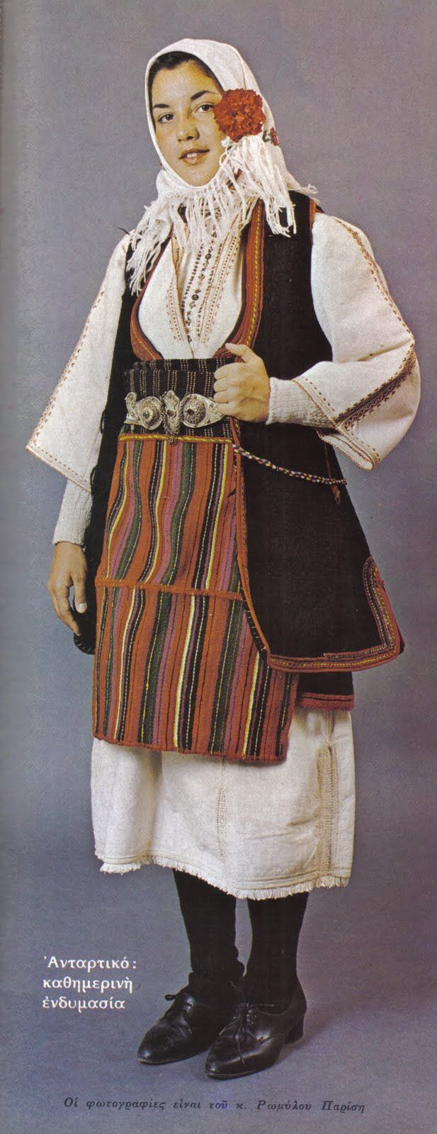 Traditional festive costume from the village of Antartiko (Greek Macedfonia). Clothing style: early 20th century.