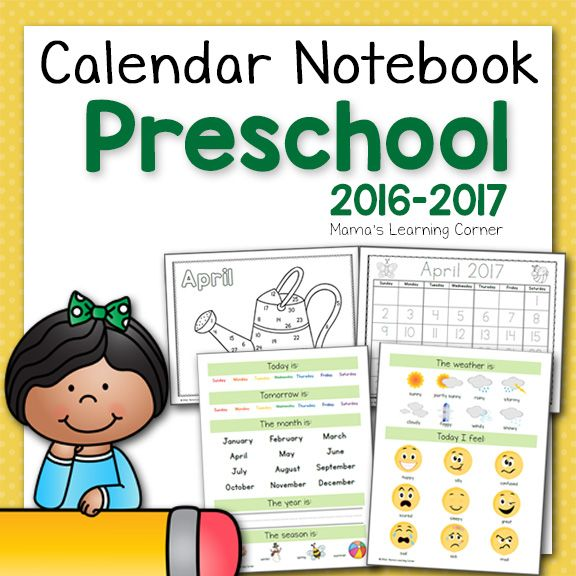Best 25+ 2016 17 calendar ideas on Pinterest Free printable - preschool calendar template