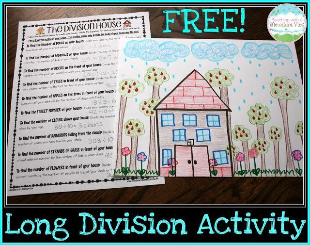 Here's How I Teach Long Division | The TpT Blog
