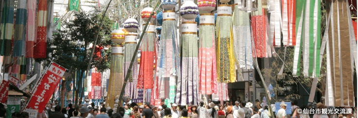 The Sendai Tanabata Festivel :August 6-8