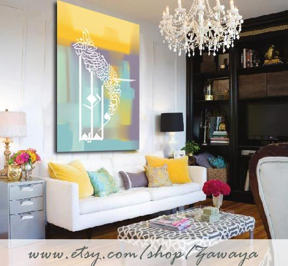 Hey, I found this really awesome Etsy listing at http://www.etsy.com/listing/106787013/gray-cyan-yellow-wall-art-with-arabic