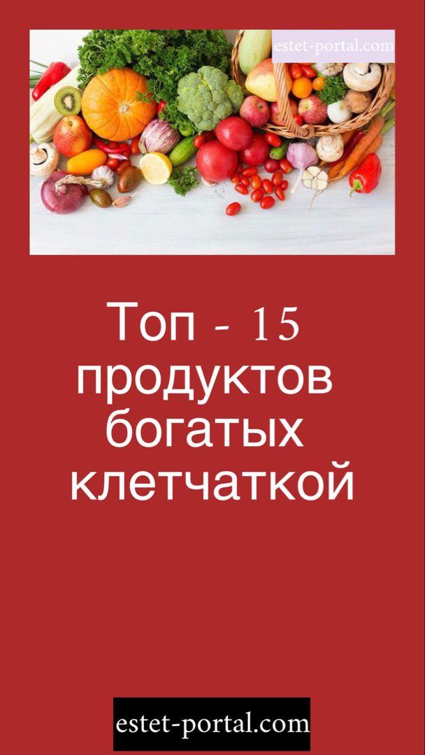 правильная гречневая диета дэвид хибер