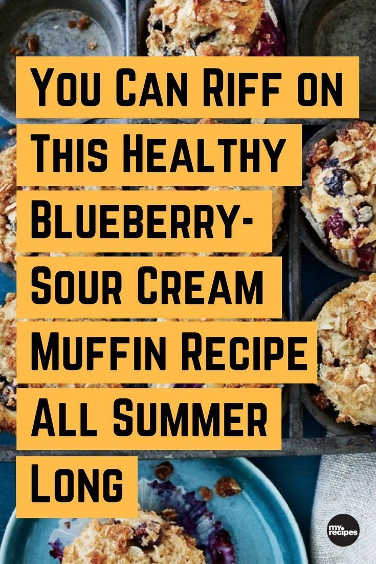 These Blueberry Sour Cream Muffins Are No Joke If You Plan On Making A Warm Sweet Breakfast Tr Sour Cream Blueberry Muffins Sour Cream Muffins Muffin Recipes