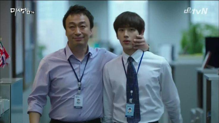 Misaeng: Episode 7 » Dramabeans » Deconstructing korean dramas and kpop culture