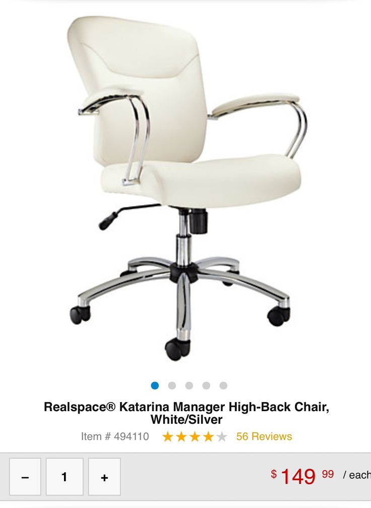 Office Depot Conroe Texas #22 - Realspace Katarina Manager High Back Chair TaupeSilver, Overall Dimensions  40 X 26 X 29 Faux Leather Upholstery Offers A Modern Sleek Look At Office  Depot ...